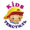 Kids-Текстиль